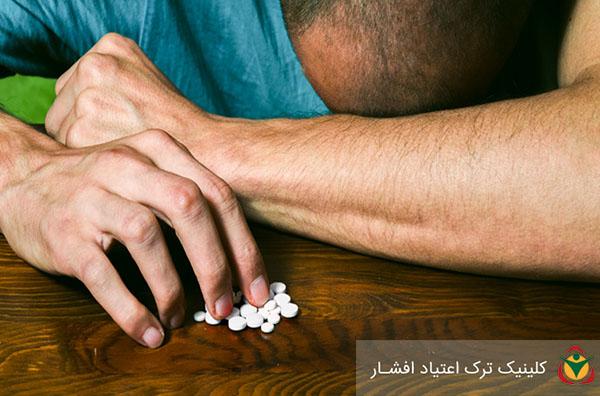 عوامل استرس زای درونی در فرد معتاد